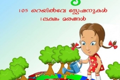 cartoon_7