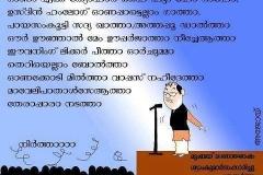 onam_cartoon